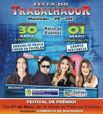 Prefeitura de Machados realiza festa do trabalhador neste inicio de semana