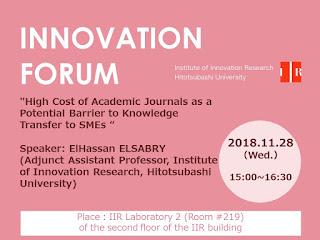Forum 2018.11.28 ElHassan ELSABRY
