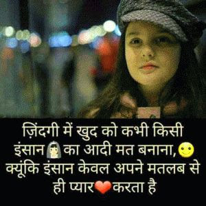 whatsapp dp images in hindi download