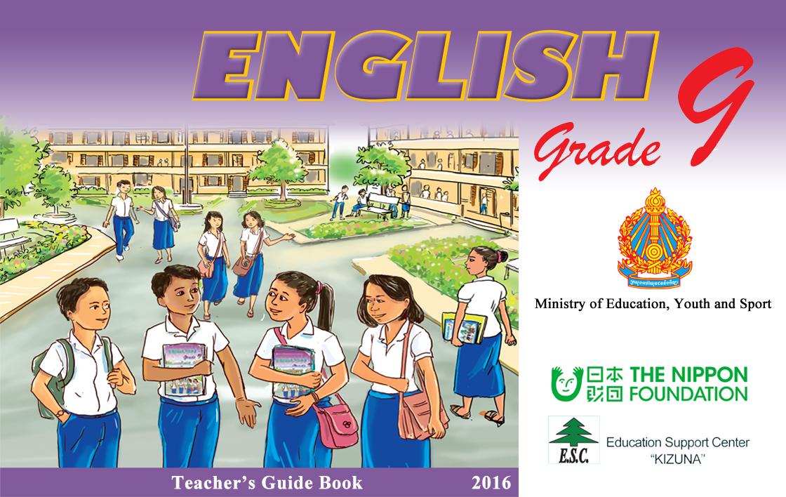 English Grade 9 Teacher`s Guide Book | OER Cambodia
