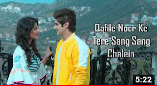 Qafile Noor Ke Lyrics