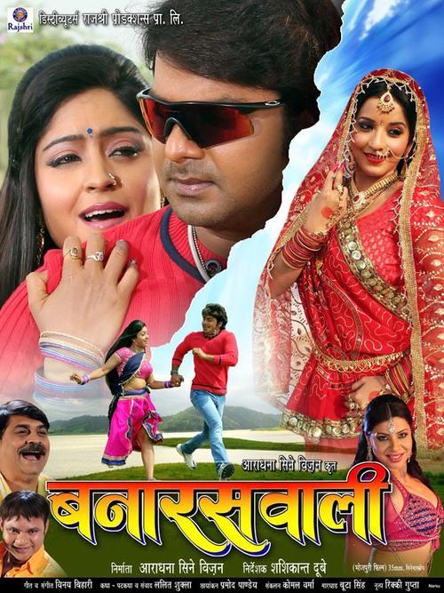 Banaraswali