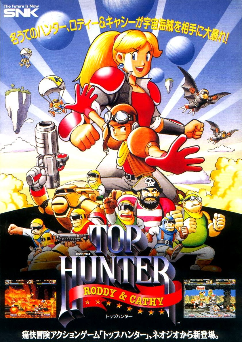 Top Hunter Roddy & Cathy+arcade+game+portable+retro+art+flyer