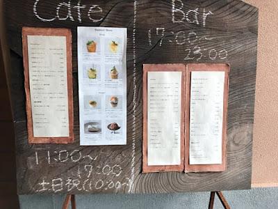 カフェ&バー アトモスフィア