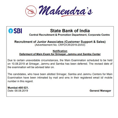 SBI Clerk 2019 | Notification : Deferment of Main Exam