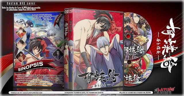 Kochoki: Wakaki Nobunaga -  Episodios Completos Descarga Sub Español