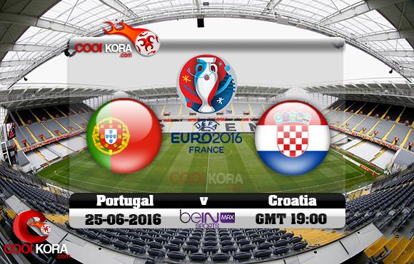 مشاهدة مباراة البرتغال وكرواتيا اليوم 25-6-2016 بي أن ماكس يورو 2016