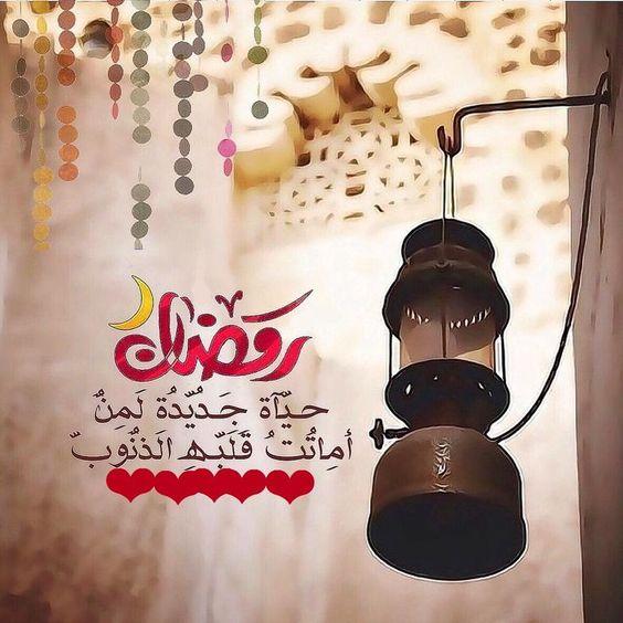 صور رمضان 2021