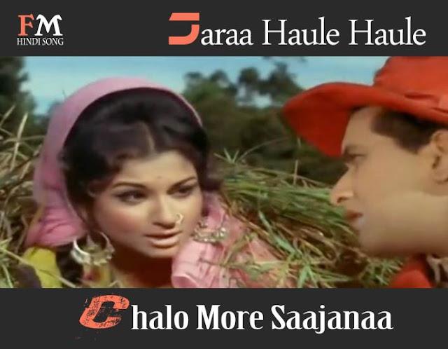 Jaraa-Haule-Haule-Chalo-More-Sawan-Ki-Ghata-(1966)