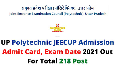 UP Polytechnic JEECUP Admission Admit Card, exam Date 2021 Out For Total 218 Post