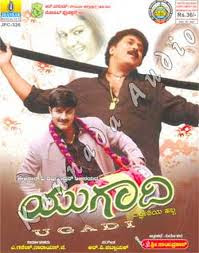 tamil actress HD wallpapers: Crazy Star V. Ravichandran Films, Movies list , Hit songs, Family ...