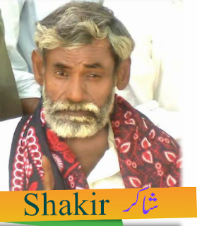 Saraiki poetry Shakir