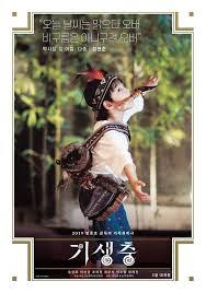 [K-Movie] Parasite Korean Movie