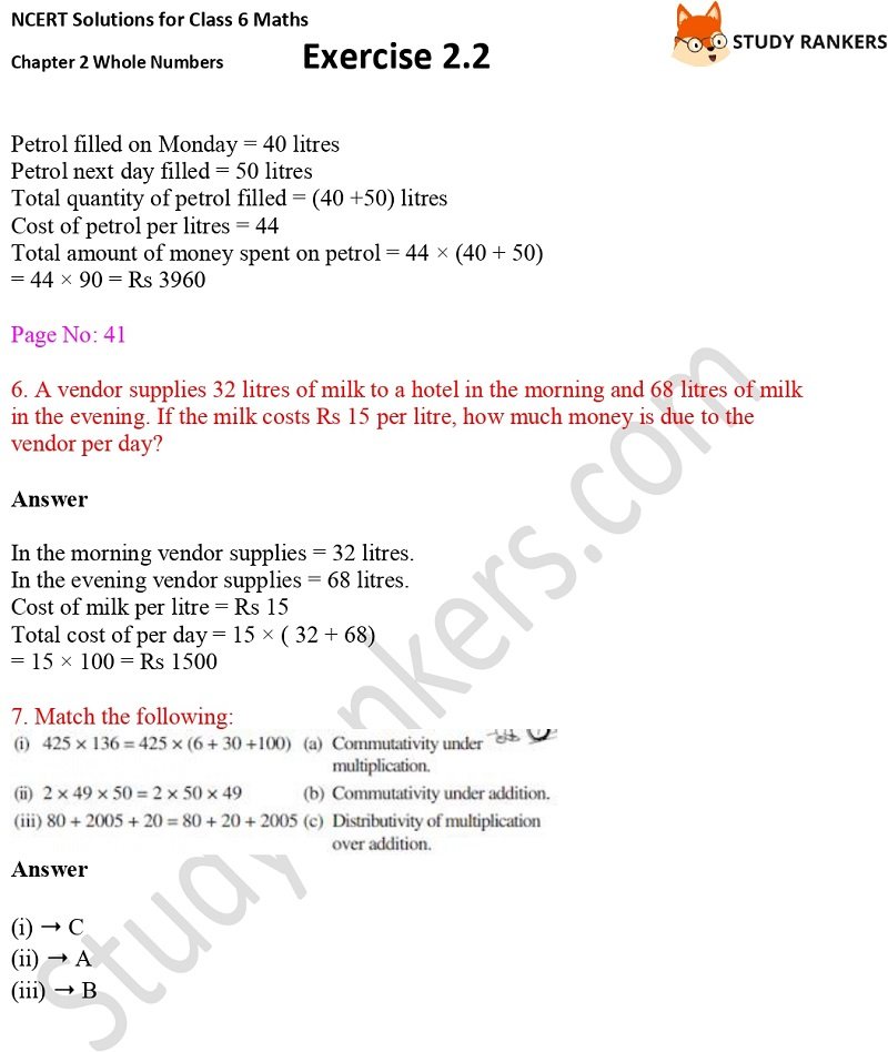 NCERT Solutions for Class 6 Maths Chapter 2 Whole Numbers Exercise 2.2 Part 3