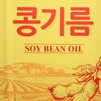 콩기름 (대두유) 가격 전망 : 중요한 가격 30.5 - 해외선물 Soybean Oil, CME CBOT: ZL