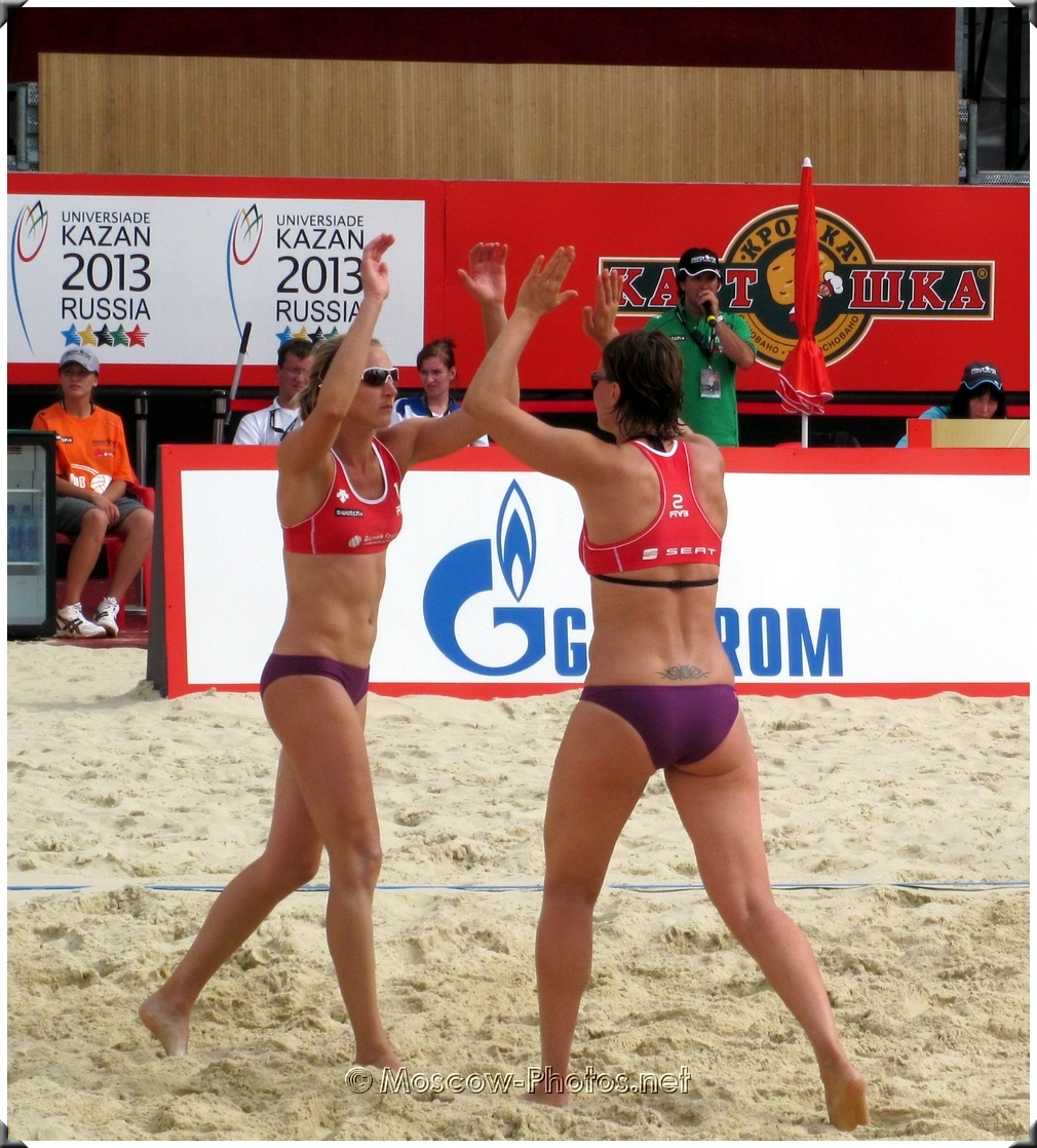 SWATCH FIVB Beach Volleyball World Tour (Russia, Moscow)