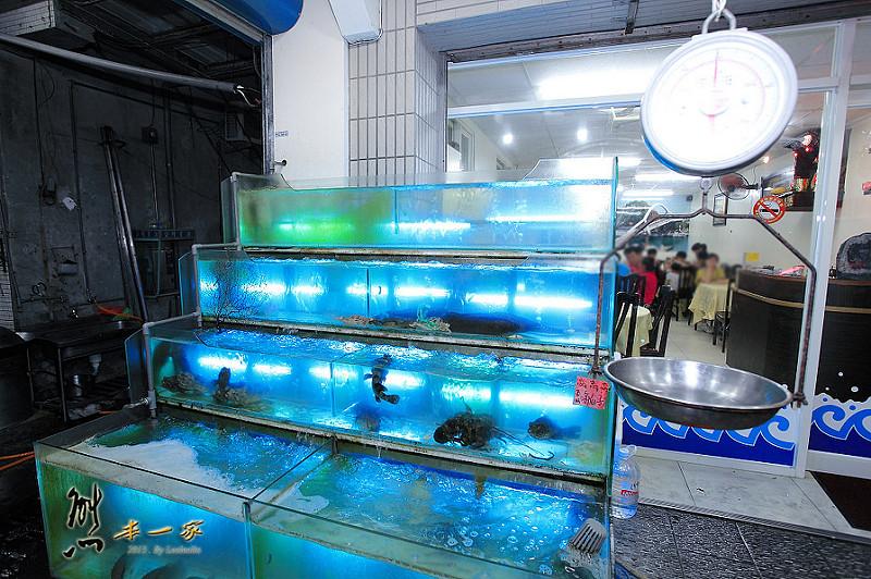南方澳海鮮 味珍活海鮮餐廳