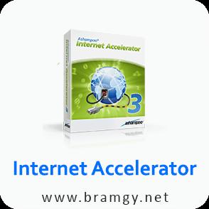 تحميل Internet Accelerator لتسريع الإنترنت