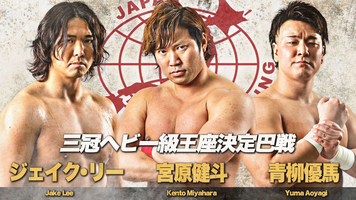 Cobertura: AJPW Champions Night 2021 – Legado!