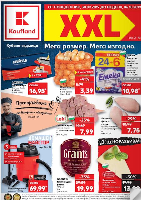 https://media.kaufland.com/leaflets/bg/KW40_7800/blaetterkatalog/index.html#page_1