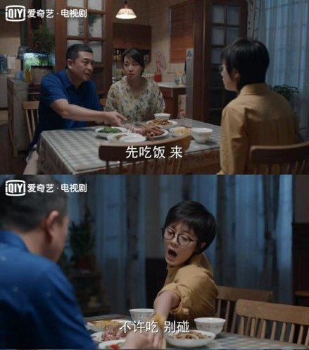 Growing Pains Zhao Jinmai dinner scene