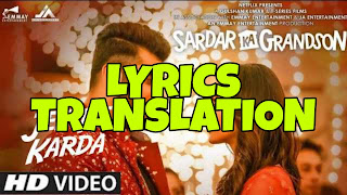 Lyrics of Jee Ni Karda song will be available after the song releasing.