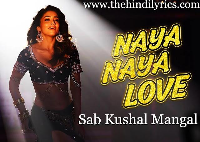 Naya Naya Love Lyrics – Sab Kushal Mangal