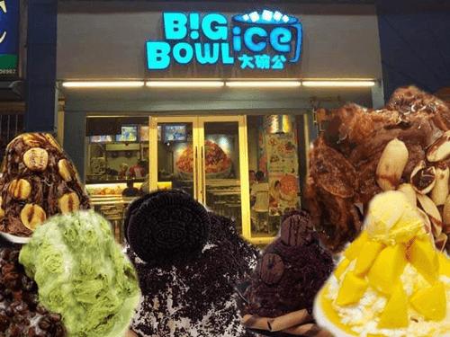 Big Bowl Ice