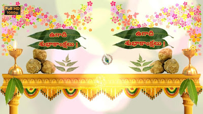 Ugadi Wishes in Telugu