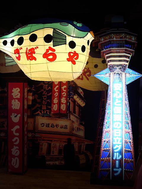 P1290663 - 逢甲夜市新開幕拍照景點│日藥本舖U虎樂園讓你不用出國也能拍到日本景點