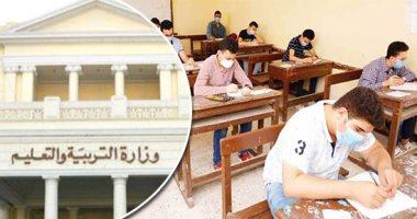 """التعليم: منح طلاب الدبلومات """"كيس جيل مطهر وكمامة"""" يوميا أثناء الامتحانات"""