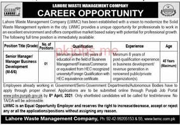 Latest Lahore Waste Management Company Management Posts 2021
