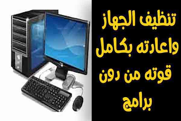 برامج,برامج الكمبيوتر ,طريقة,format factory,