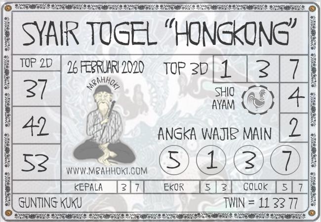 Prediksi Togel JP Hongkong 26 Februari 2020 - Prediksi Mbah Hoki