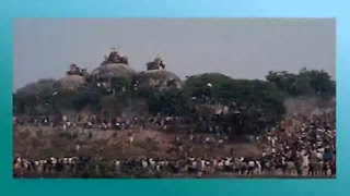 Babar masuthi history in tamil