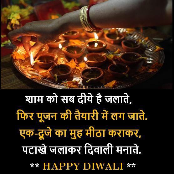 diwali shayari images, latest diwali shayari images download