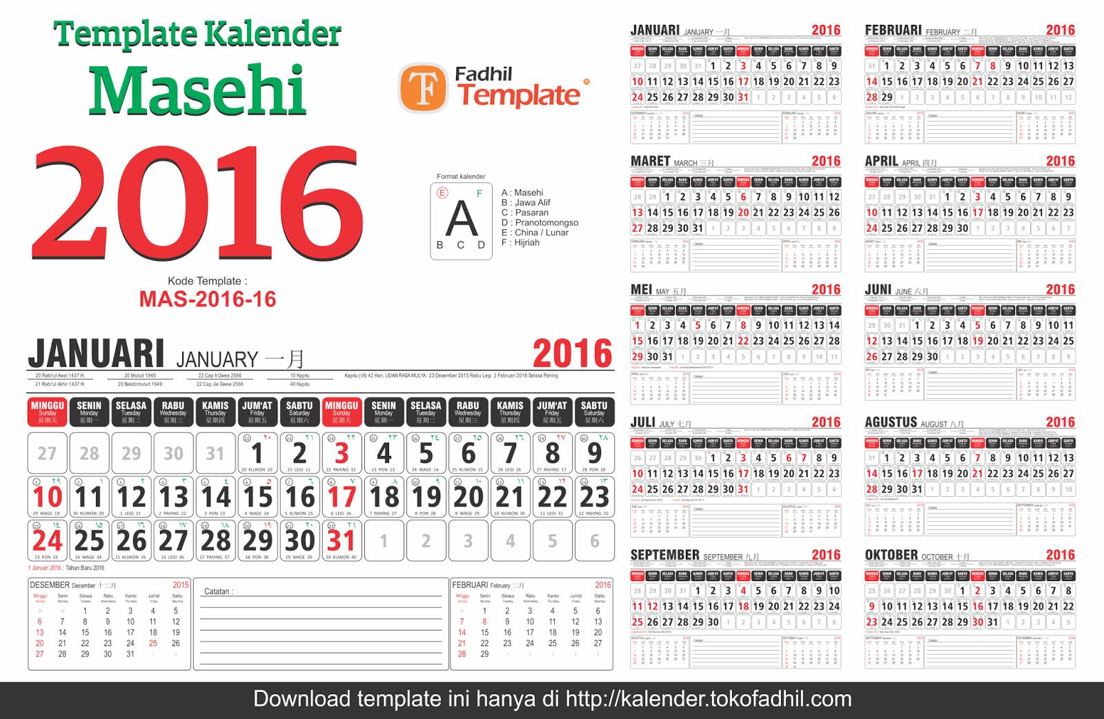 kalender 2016 indonesia cdr search results calendar 2015. Black Bedroom Furniture Sets. Home Design Ideas