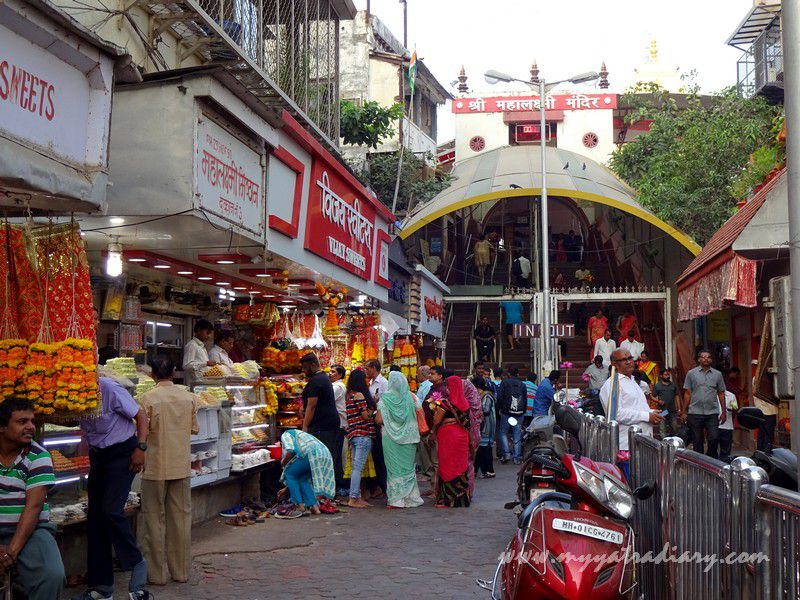 Lane meading to the Mahalakshmi Mandir, Mumbai