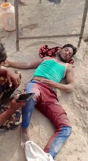 बालू रेत के अवैध उत्खनन के दौरान खदान धसने से एक मजदूर गंभीर रूप से घायल