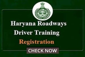 [रजिस्ट्रेशन] हरियाणा रोडवेज भारी वाहन चालक प्रशिक्षण आवेदन