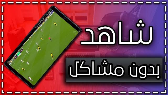 http://www.pro-yami.com/2020/03/QHDTV.html