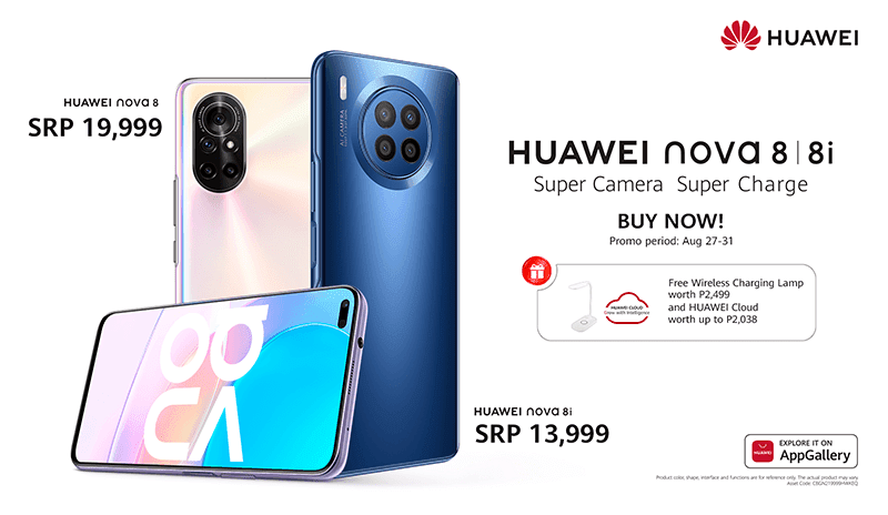 Huawei nova 8 series price in PH