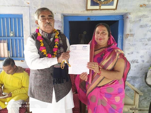 बसैठ मुखिया ने विधायक को सौंपा जनसमस्याओं की सूची