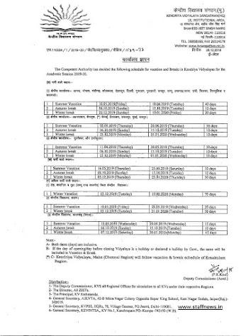Bihar Sarkar Calendar 2015 Pdf