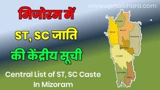 ST Caste list in Mizoram, SC caste list in Mizoram