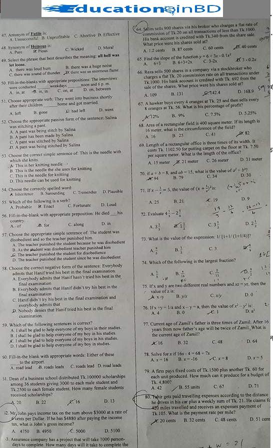 BEZA Exam Question Solution Result 2018 Circular