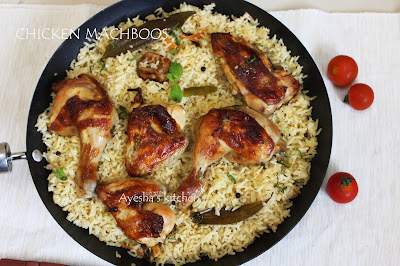 easy rice recipes chicken majboos machboos rice dish ayeshas kitchen rice recipes machbous