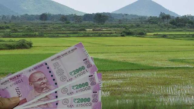 राज्य सरकार द्वारा इस वर्ष किसानों को खेती-किसानी के लिए दिया जाएगा 4600 करोड़ रूपए का ऋण