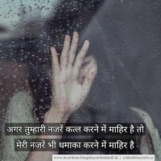 Pyar Me Dard Bhari Shayari | प्यार में दर्द भरी शायरी हिंदी में -2020