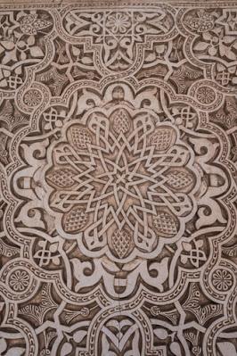 undangan-texture-islami